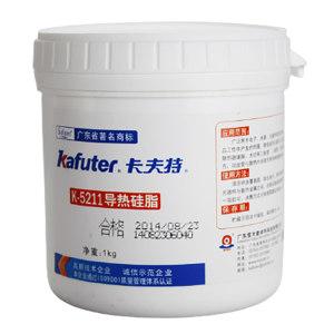KAFUTER/卡夫特 导热硅脂 K-5211 白色 1kg 1罐