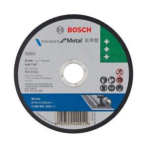 BOSCH/博世 切割片实用型 2608601310 100×16×1.2mm 1片