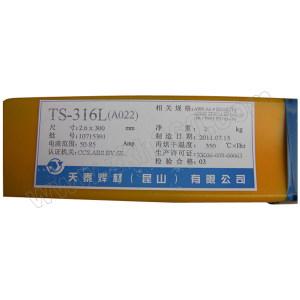 TIANTAI/天泰 天泰 不锈钢焊条TS316L(A022)Φ2.6/ 2公斤/包 TS-316L Φ2.6  2公斤/包 Φ2.6 1包