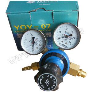 GONGZI/工字 氧气减压器 YQY-07 不支持第三方送检 1套