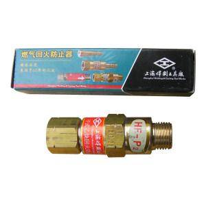GONGZI/工字 减压器用回火防止器 HF-P2燃气 HF-P2燃气/装在减压器 1只