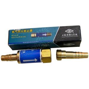 GONGZI/工字 焊割炬用回火防止器HF-W1氧气 HF-W1氧气 HF-W1氧气/装在焊割炬或气管上 1只