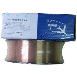 SCWC/斯米克 特制紫铜氩弧焊丝 S201 Φ1.0  12.5公斤/盘 S201 Φ1.0 1盘