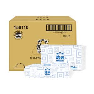 HYGIENIX/洁云 单层三折擦手纸 156110 228×225mm 200抽 内装20包 1箱