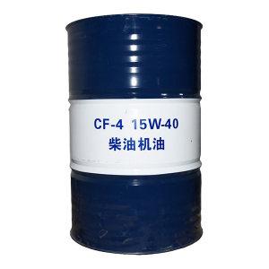 KUNLUN/昆仑 柴油机油 天威CF4-15W40 170kg 1桶