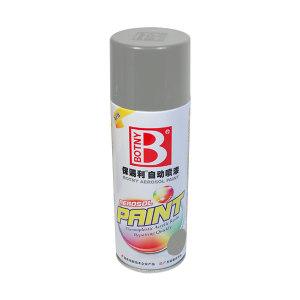 BOTNY/保赐利 高级自动喷漆 B-1088 11 舰灰 400mL 1罐