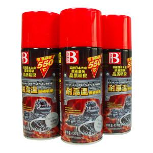 BOTNY/保赐利 耐高温自动喷漆 B-1939A 1802 银 耐温550℃ 400mL 1罐