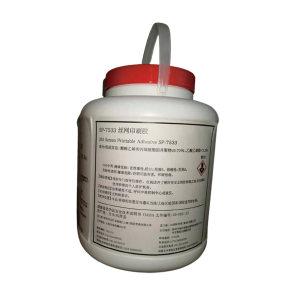 3M 水性压敏胶 SP7533 3kg 1罐