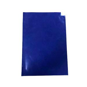 """XY/兴业卓辉 粘尘地垫(蓝色) 040105 蓝色 24""""*36""""英寸 1块"""