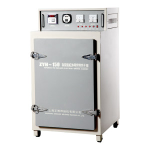 DRUMBO/正博 焊条烘干机 ZYH-150 1台