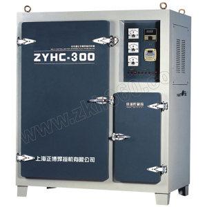 DRUMBO/正博 焊条烘干机 带存储功能 ZYHC-300 带存储功能 1台