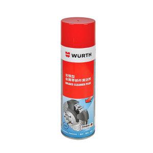 WURTH/伍尔特 金属零部件清洗剂 89010810 500mL 1罐