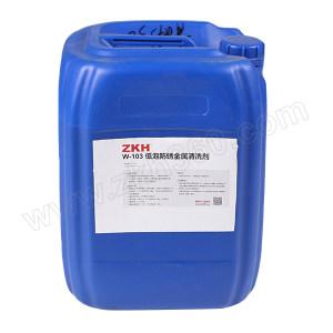 ZKH/震坤行 低泡防锈金属清洗剂 W-103 25kg 1桶