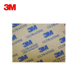 3M 海绵砂纸 02601 114x139mm 20片 1盒