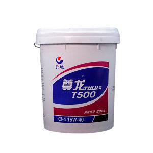 GREATWALL/长城 柴油机油 CI-4-15W-40 16kg 1桶