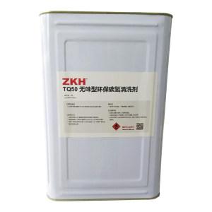 ZKH/震坤行 无味型环保碳氢清洗剂 TQ50 20L 1桶