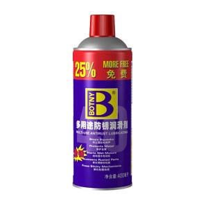 BOTNY/保赐利 防锈润滑剂 B-1754 400mL 1瓶