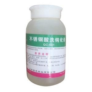 QIANGCUI/强翠 不锈钢酸洗钝化膏 QC-S01 1kg 1瓶