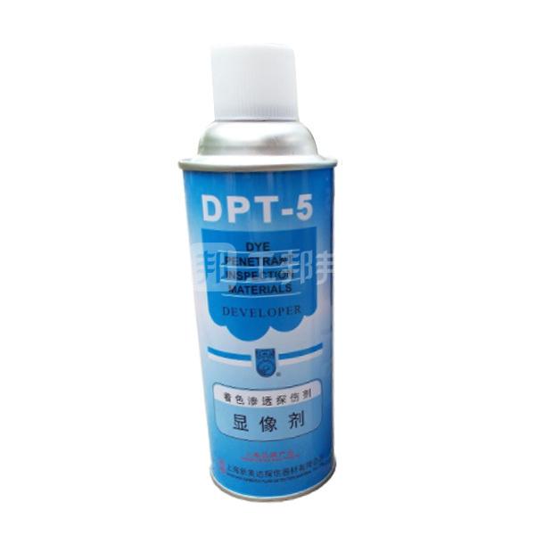 XINMEIDA/新美达 DPT-5 探伤显像剂 DPT-5 500mL 304g 1罐