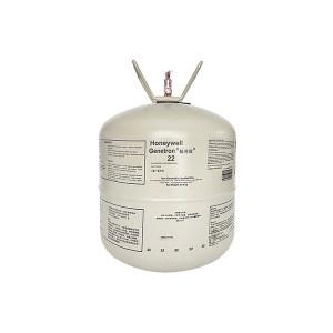 HONEYWELL/霍尼韦尔 制冷剂 R22 22.3kg 1桶
