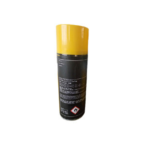 KLUBER/克鲁勃 润滑喷剂 4 UH1-1500N SPAY 400mL 1罐