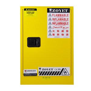 ZOYET/众御 易燃液体安全柜 ZYC0012 12gal/45L 高890mm 宽590mm 深460mm 单门 手动 黄色 1台