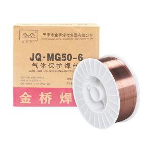 JINQIAO/金桥 气体保护焊丝 JQ-MG50-6-0.8MM 白盘 15kg 1箱
