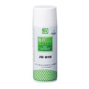 JD/佳丹 干性防锈剂 JD-818 450mL×24罐 1箱