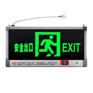 SAFEWARE/安赛瑞 LED消防应急单面标志灯(安全出口) 20130 328×169mm 1个