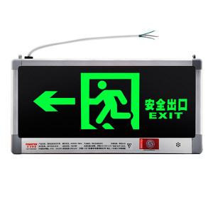 SAFEWARE/安赛瑞 LED消防应急单面标志灯(安全出口向左) 20132 328×169mm 1个