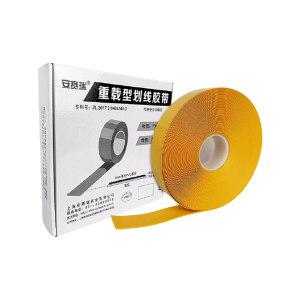 SAFEWARE/安赛瑞 重载型划线胶带 15001 黄色 50mm*30m 1卷