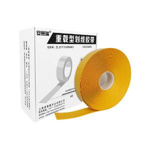SAFEWARE/安赛瑞 重载型划线胶带 15101 黄色 100mm*30m 1卷