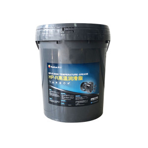 KUNLUN/昆仑 润滑脂 HP-R 15kg 1桶