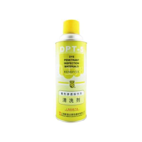 XINMEIDA/新美达 DPT-5 探伤清洗剂 DPT5 500mL 1罐