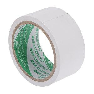 YONGLE/华夏永乐 PVC地面警示划线胶带 JS140 白色 50mm*22m 1卷