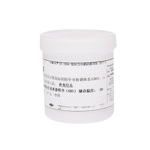 DOWSIL/陶熙 有机硅灌封胶-无需底涂型 EE3200A 双组份(A组分:B组分=1:1) 1罐