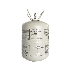HONEYWELL/霍尼韦尔 制冷剂 R134A 13.5kg 1瓶