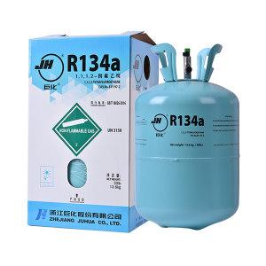 JUHUA/巨化 制冷剂 JUHUA-R134A 13.6kg 1瓶