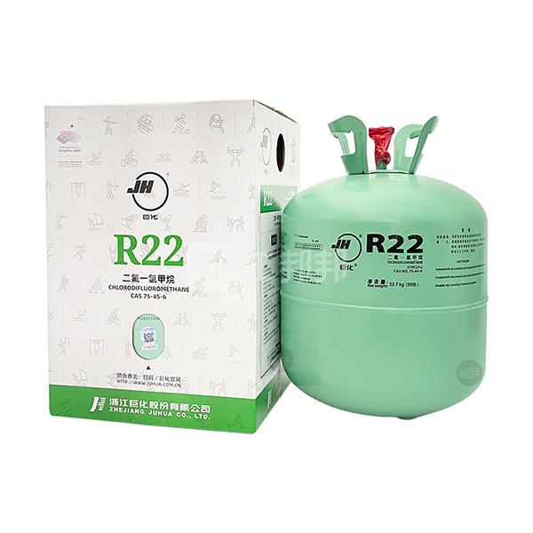 JUHUA/巨化 制冷剂 JUHUA-R22 22.7kg 1瓶