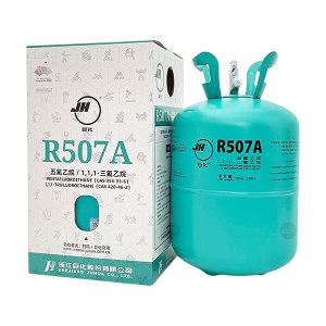 JUHUA/巨化 制冷剂 JUHUA-R507 10kg 1瓶