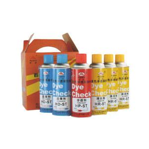 HYPERD/宏达 着色渗透探伤剂 H-ST 3罐清洗剂 2罐显像剂 1罐渗透剂 1套