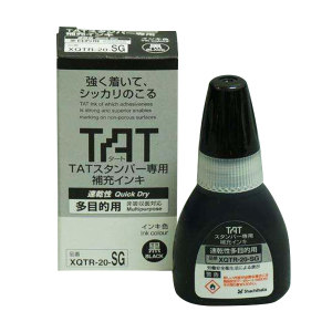 TAT/旗牌 TAT速干性 XQTR-20-SG-K 黑色 20mL 1瓶