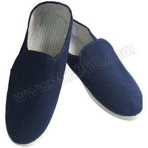 GC/国产 布面防静电中巾鞋 S104 39码 蓝色 PVC底 1双