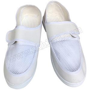 GC/国产 布面防静电搭扣网鞋 S105 36码 白色 PVC底 1双