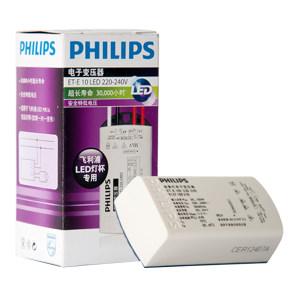 PHILIPS/飞利浦 卤素灯电子变压器 ET-E 10/10W 1个