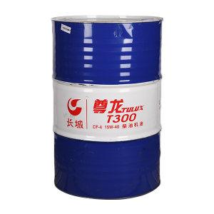 GREATWALL/长城 柴油机油 尊龙T300 CF-4 15W-40 170kg 1桶