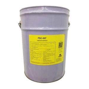 NCHHUAYANG/华阳-恩赛 清洗剂 PSC-007 20L 1桶