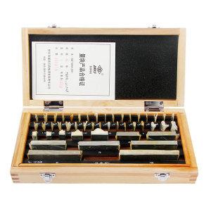 HMCT/哈量 千分尺检定专用量块 903-05-0 0级 20件套 不代为第三方检测 1盒