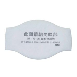 3M 1200系列防尘颗粒物滤棉 1701CN 适用于1200 1包