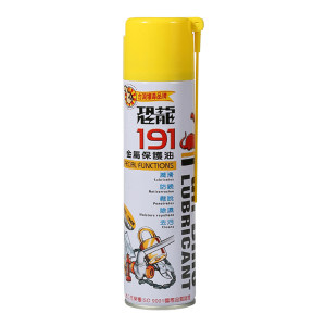 PUFFDINO/恐龙 191金属保护油 EM1001-000001 420mL 1罐